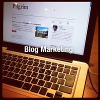 ブログマーケティング