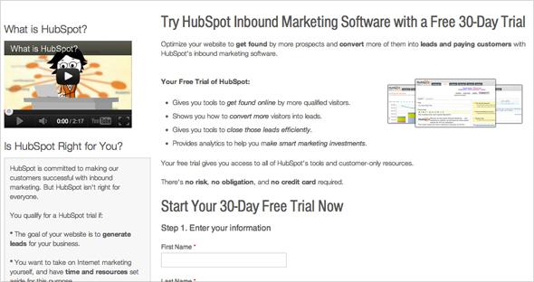 30日間無料トライアルのページ。動画とともに申し込みフォームが表示されている。