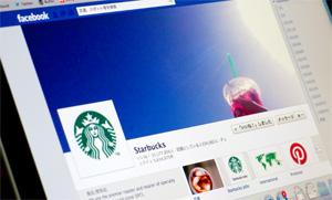 StarbucksのFacebookページ