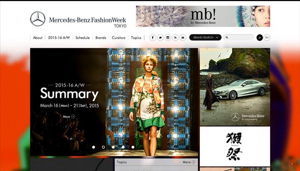 mercedes-benz-fashion-week