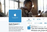 apple_support_1