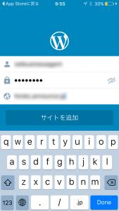 上から順に「ユーザーID」、「パスワード」、「サイトのURL」を入力し、「サイトを追加」をタップ。