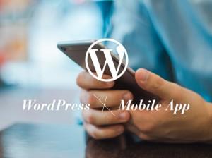 スマホからWordPressに投稿!WordPressアプリの基本設定方法