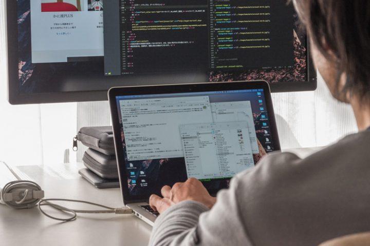 Webサイト制作・リニューアルを成功させる112のチェックリスト